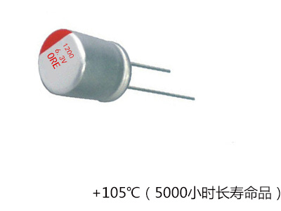 Solid Electrolytic Capacitors ORE