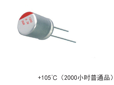 Solid Electrolytic Capacitors OCR
