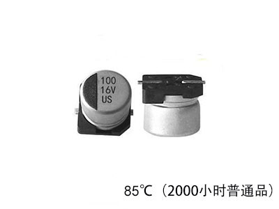 SMD aluminum electrolytic capacitors US