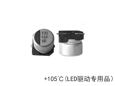 SMD aluminum electrolytic capacitors UD