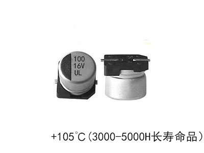 SMD aluminum electrolytic capacitors UL