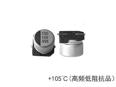 SMD aluminum electrolytic capacitors RVE