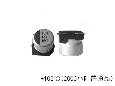 SMD aluminum electrolytic capacitors RVT